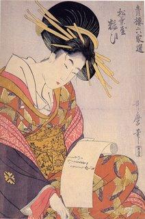 Haiku Ukiyo-e by Kitagawa Utamaro, woodblock print