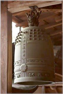 Ryōan-ji Temple Bell