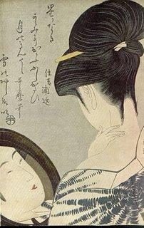 Utamaro Kitagawa Ukiyo-e Print