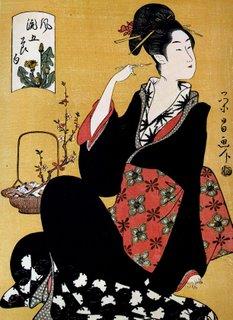 Cherry Blossom Festival, Chokosai Eisho - Now & Zen Inc.