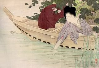 Floating Away... Ukiyo-e by Takeuchi KeishÃ