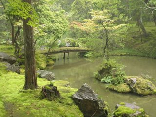 The famous moss garden of Saihō-ji.