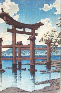 "Hasui, ""Torri in Tawaza Lake, Akita"" Ukiyo-e Print"