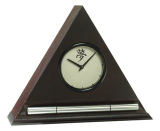 Dream Kanji Zen Alarm Clock with chime in Dark Oak Finish, a wellness tool for remembering dreams