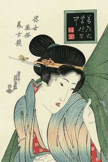 Eisen Keisai, Woman Getting out of a Mosquito Net