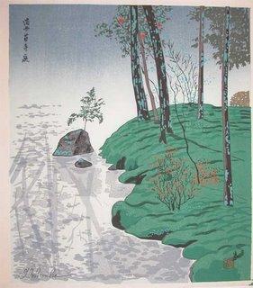 Garden of Kokedera Temple, Kyoto 1980, Tokuriki
