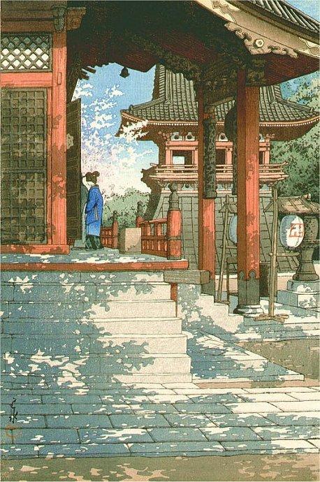 Hasui-b, Meguro Fudo