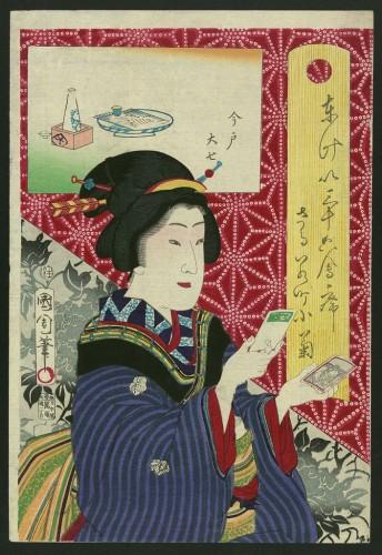 Toyohara, Kunichika, 1835-1900 Saruwaka-cho Kogiku