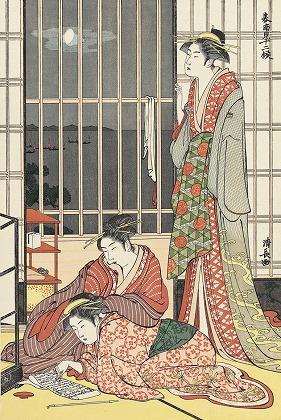Use Your Soothing Chime Alarm Clock - Kiyonaga Torii, Beauties in September