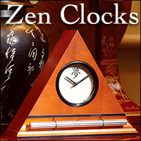 The Zen Alarm Clock transforms mornings, awakening you gradually with a series of gentle acoustic chimes Once you use a Zen Clock nothing else will do.