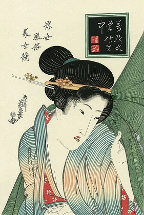 Choose a Gentle Chime Alarm Clock - Eisen Keisai, Woman Getting out of a Mosquito Net