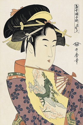 Sleep to Remember - Utamaro Kitagawa, Dojoji Dancer