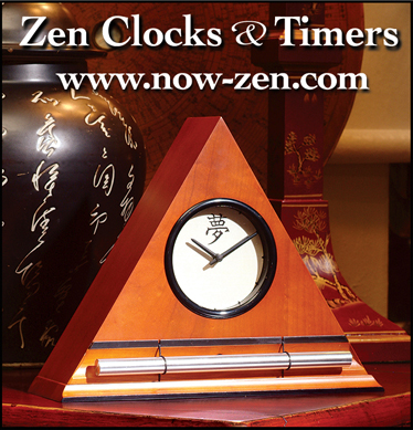 The Zen Alarm Clock transforms mornings, awakening you gradually with a series of gentle acoustic chimes Once you use a Zen Clock nothing else will do