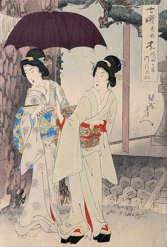 Staying Healthy - woodblock print by Toyohara Chikanobu (1838-1912), dated 1896;