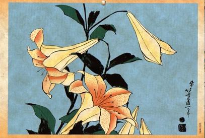 Being Kept Awake - What to Do? Ukiyoe Hokusai