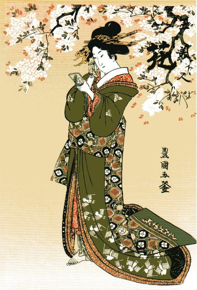 Gong Timer - Boost Your Short-Term Memory - Utagawa Toyokuni Ukiyo-e Woodblock