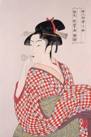 Wake Up Slowly and Naturally with Zen Clocks - Kitagawa Utamaro